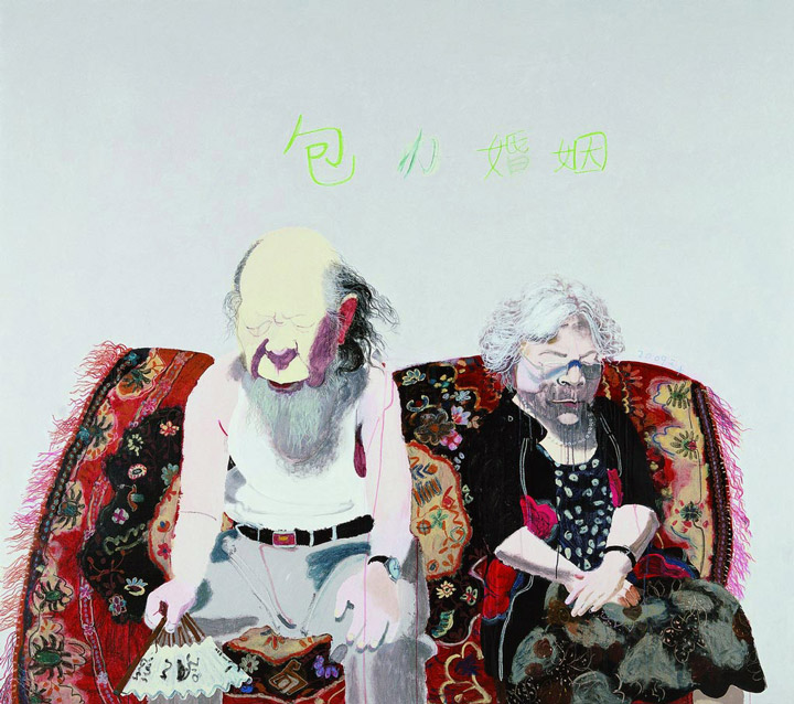 Apócrifa Art Magazine, Wang Yuping