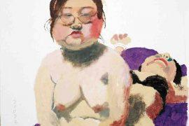 Apócrifa Art Magazine, Wang Yuping