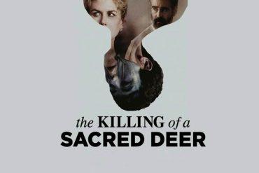 El sacrificio del ciervo sagrado