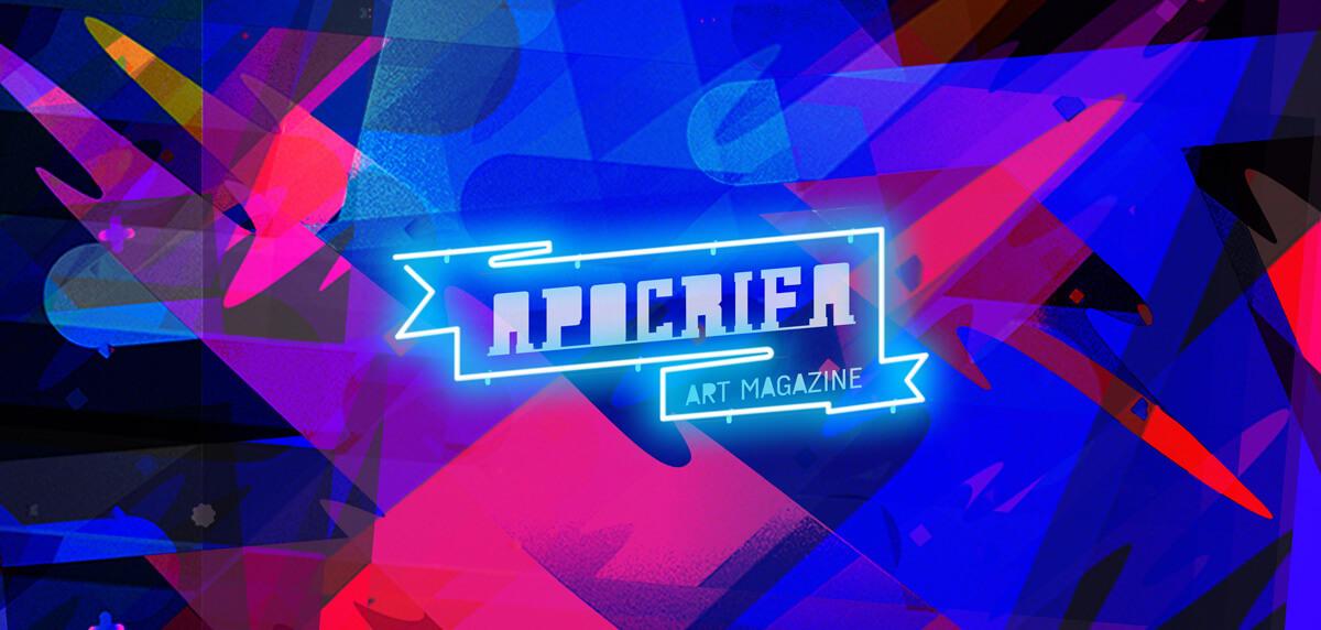 Neón Convocatoria Apócrifa Art Magazine