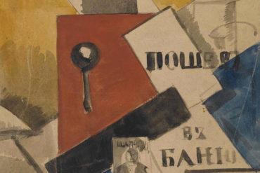 Las Vanguardias Rusas - Dadaísmo