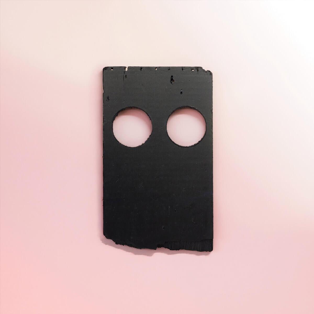 Discos 2018 - Double negative